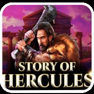 ทดลองเล่น STORY OF HERCULES