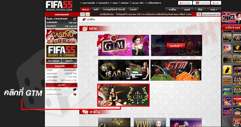 Gtmcasino คาสิโนบาคาร่าออนไลน์ยอดฮิตของค่ายจีทีเอ็ม