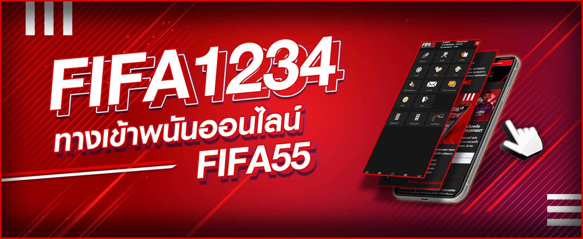 FIFA1234