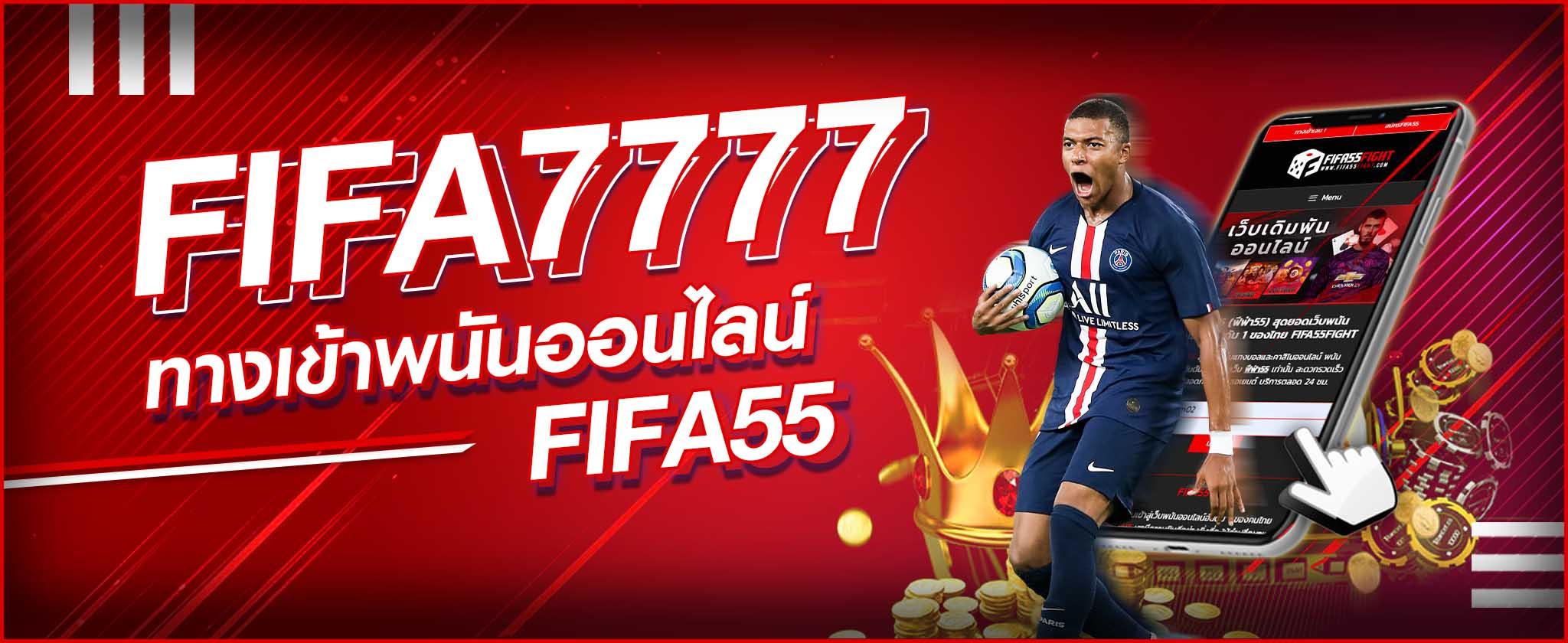 FIFA7777