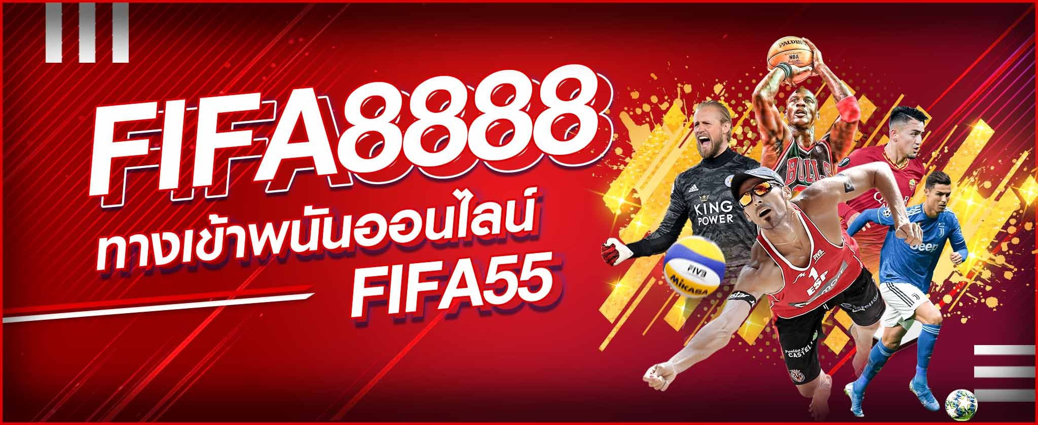 FIFA8888