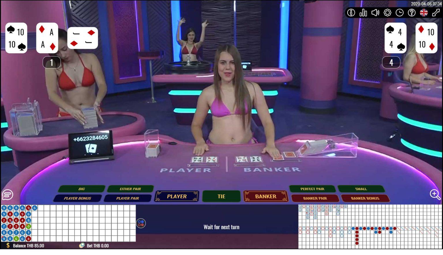 ค่ายเกม GTM Sexy Baccarat