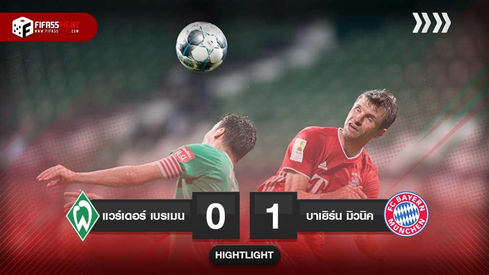 Werder Bremen 0-1 Bayern Munich