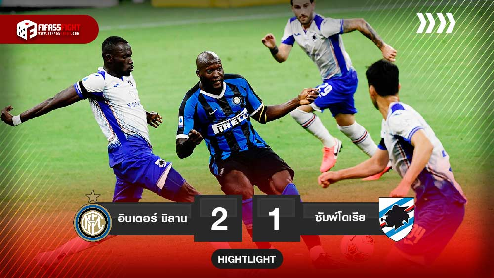Inter Milan 2-1 Sampdoria