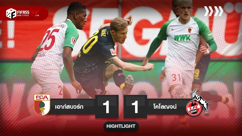 Augsburg 1-1 Cologne