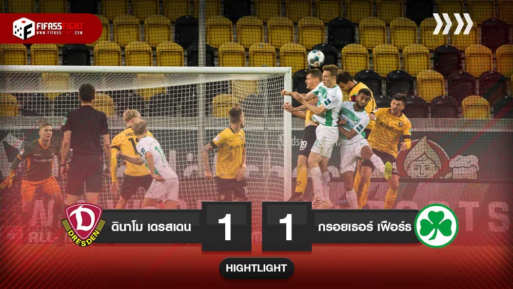 Dynamo Dresden 1-1 Greuther