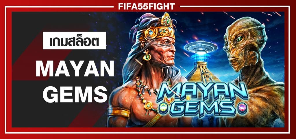 สล็อต Mayan Gems
