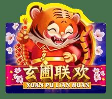 ทดลองเล่น Xuan Pu Lian Huan