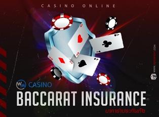 Baccarat Insurance